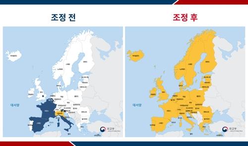 韩国发布赴中西欧36国旅游安全预警