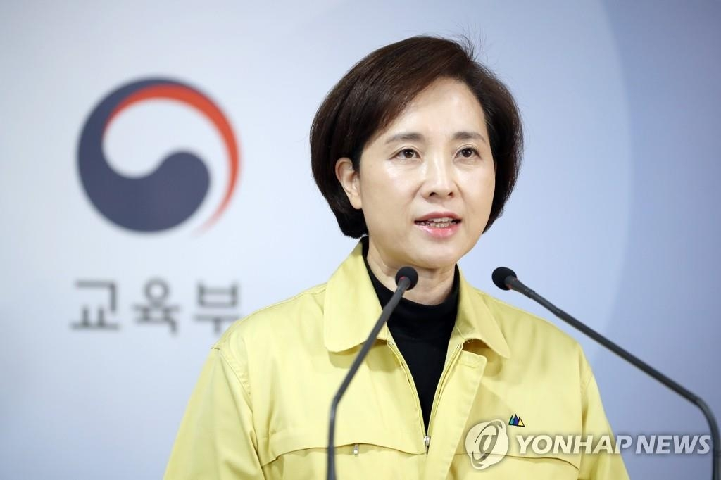 2020年3月17日韩联社要闻简报-1