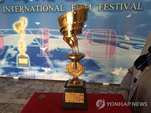 平壤国际电影节10月16日开幕