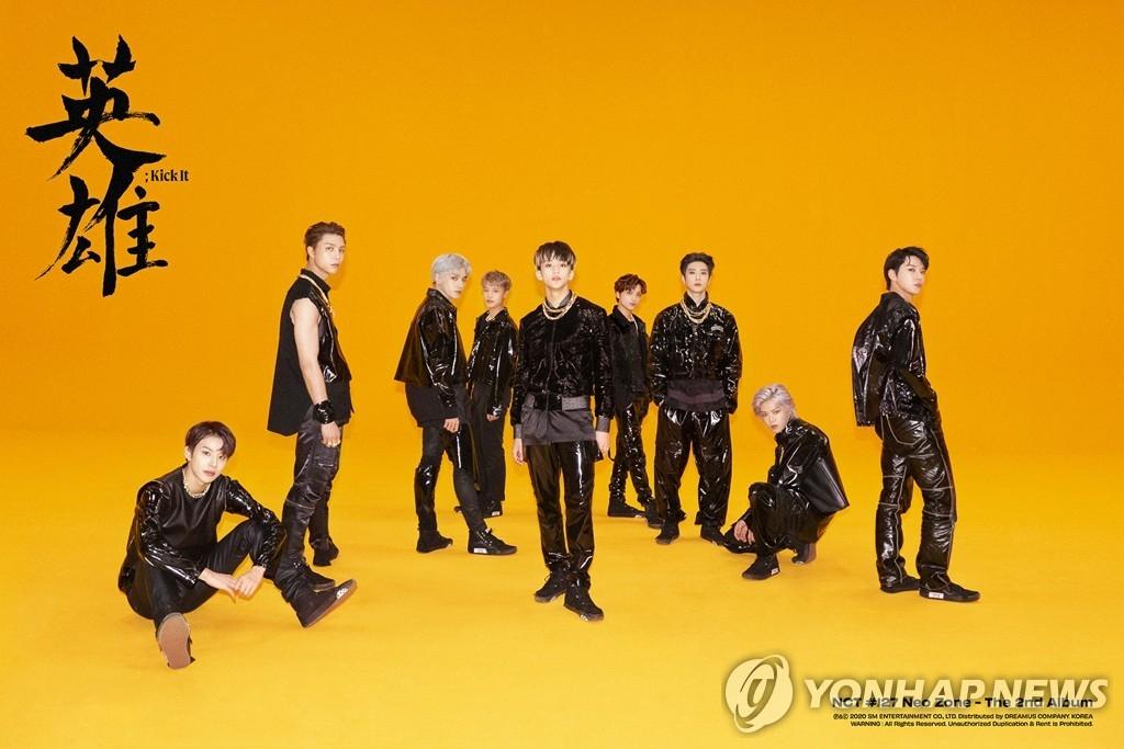 男团NCT 127 韩联社/SM娱乐供图(图片严禁转载复制)