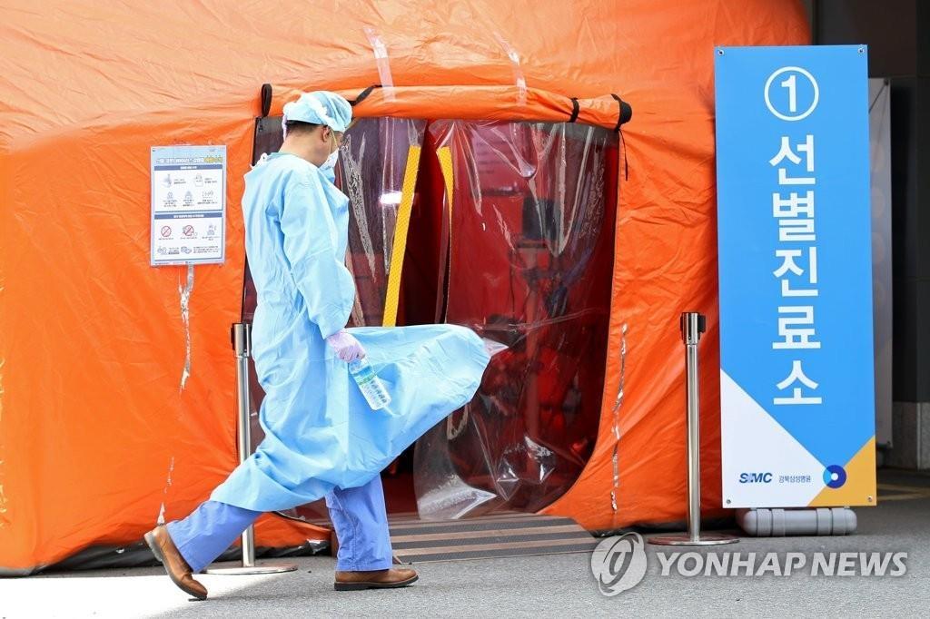 简讯:韩国新增87例新冠确诊病例 累计8652例