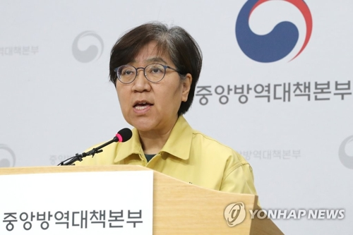 2020年3月20日韩联社要闻简报-2