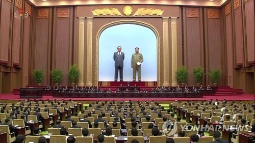 朝鲜疫情下如期举行4月最高人民会议