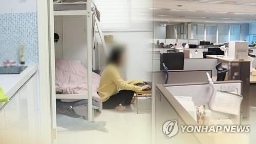 韩国将施行公务员工作新规严防疫情扩散