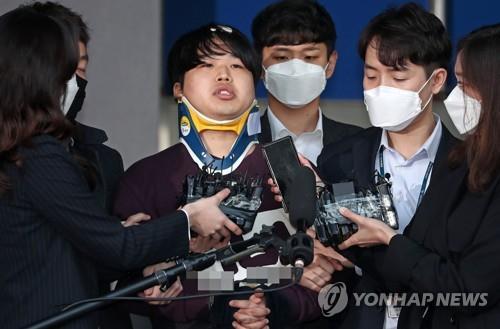 韩聊天室性剥削案主犯被送检