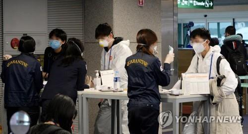 韩国27日起对自美入境者采取隔离措施