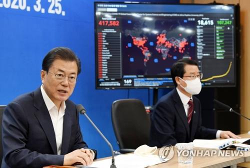 2020年3月26日韩联社要闻简报-1