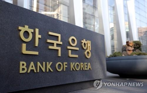 韩央行将向金融机构提供无限流动性支持