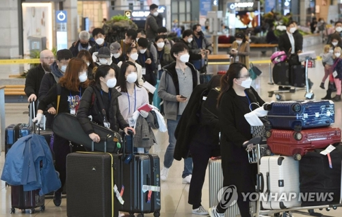 调查:逾七成韩国人认为政府抗疫措施得力