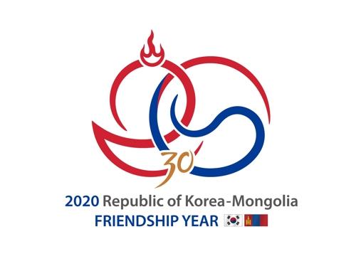 韩蒙领导人互致贺信纪念建交30周年