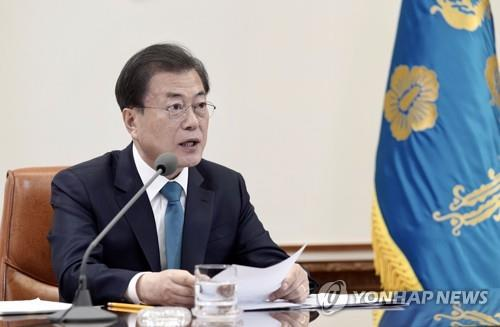 详讯:文在寅表示将与国际社会共享韩国成功抗疫模式