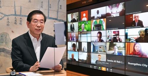首尔市长朴元淳与45个城市市长举行共同应对新型冠状病毒视频会议。韩联社/首尔市政府供图(图片严禁转载复制)