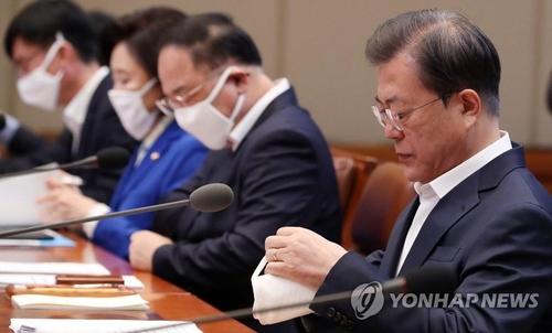 2020年3月30日韩联社要闻简报-2