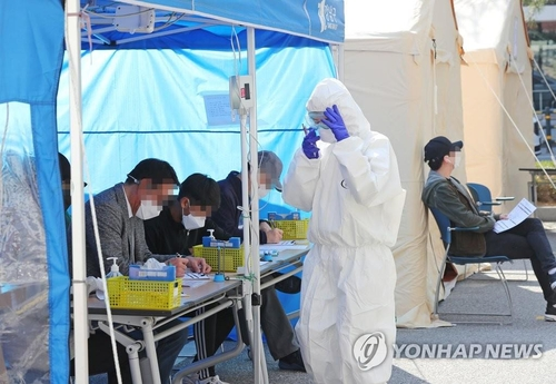 简讯:韩国新增125例新冠确诊病例 累计9786例
