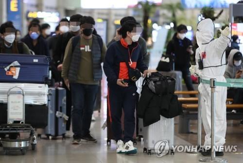 韩政府:绝无计划禁止韩国公民入境