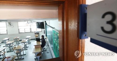 详讯:韩国中小学4月9日起分批线上开学