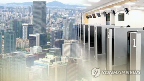 调查:八成韩企因疫情将减少研发投入