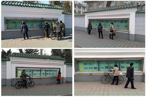 朝鲜居民观看图片展 中国驻朝大使馆官网截图 (图片严禁转载复制)