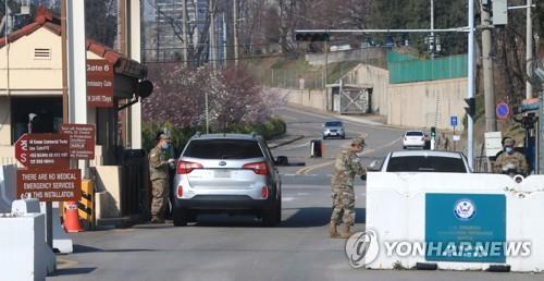 韩政府拟制定法律补助美军停薪韩籍雇员