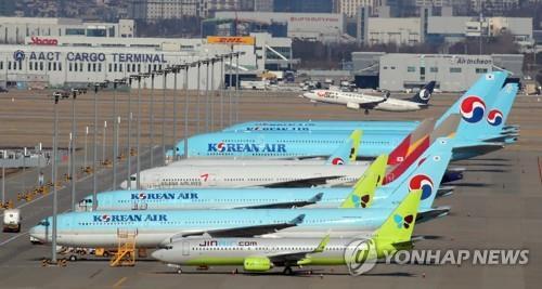 资料图片:仁川国际机场的飞机 韩联社
