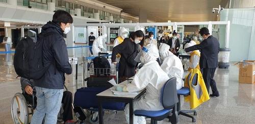 韩国第二架赴意接侨包机从米兰起飞