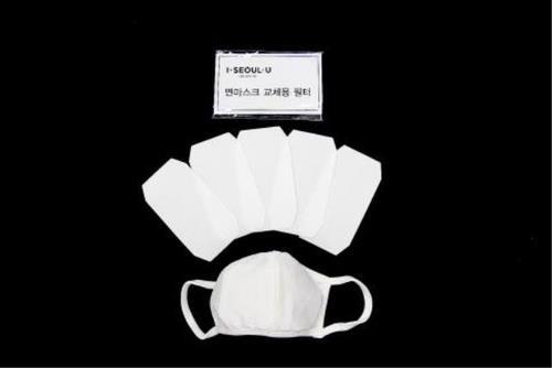 资料图片:可替换滤芯式口罩 首尔市政府供图(图片严禁转载复制)
