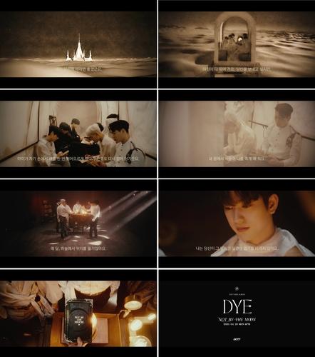 GOT7将携新专辑《DYE》回归