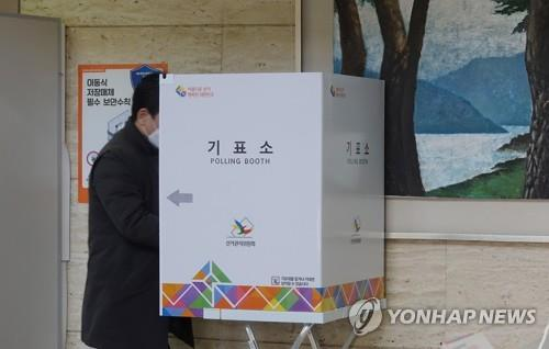 韩国第21届国会议员选举投票站共1.433万处