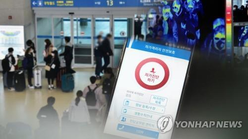 韩政府酝酿对居家隔离者加强管控方案