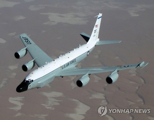 美空军侦察机再飞临韩半岛