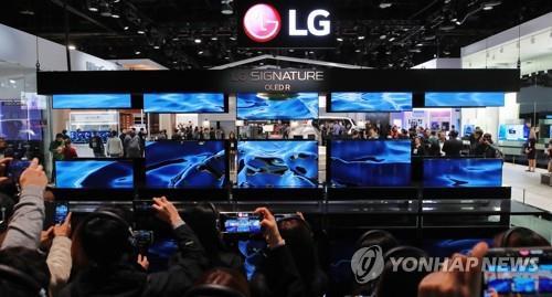 资料图片:LG电子展台 韩联社
