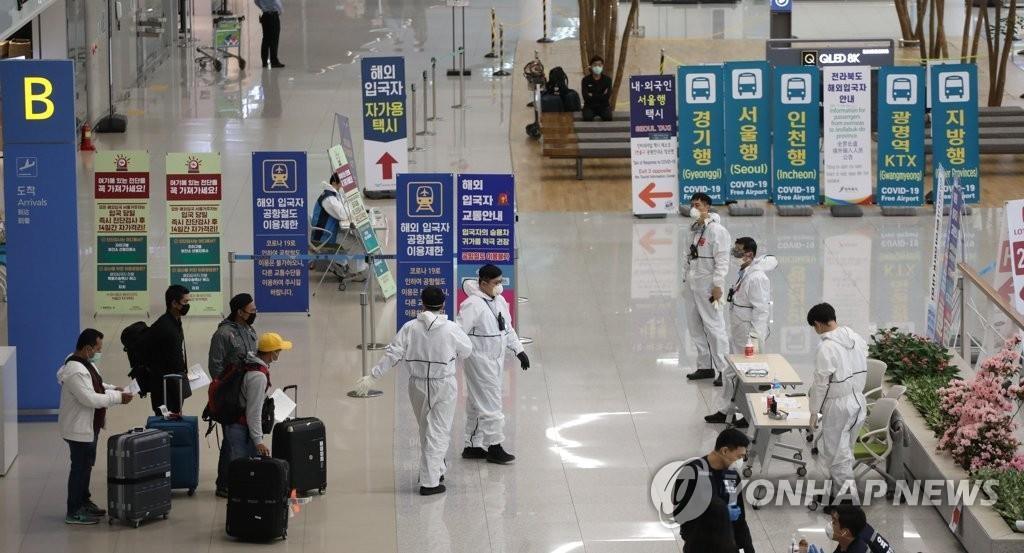 简讯:韩国新增53例新冠确诊病例 累计10384例