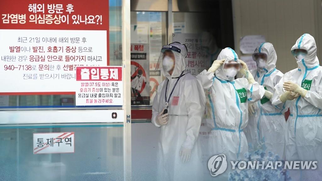 简讯:韩国新增39例新冠确诊病例 累计10423例