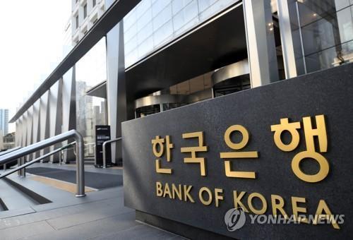 详讯:韩国央行维持基准利率0.75%不变