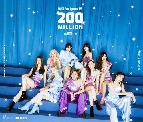 TWICE《Feel Special》MV优兔播放量破2亿