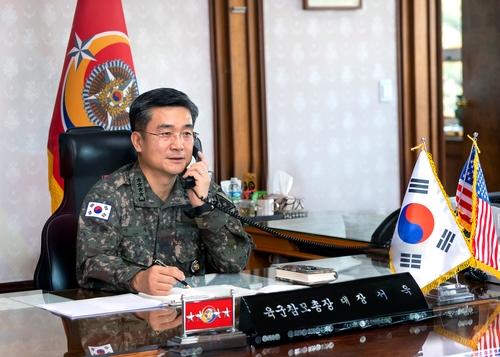 韩美陆军总参谋长通电话讨论防疫合作