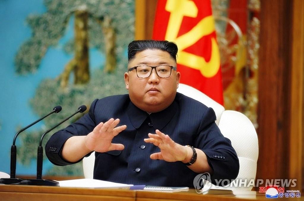 简讯:朝鲜昨举行劳动党政治局会议 金正恩出席