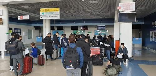30名旅俄韩侨搭乘特别航班回国