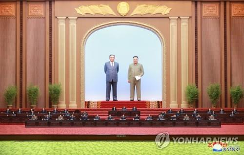 2020年4月13日韩联社要闻简报-1