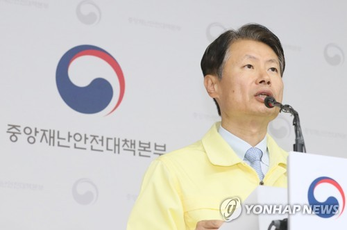 2020年4月13日韩联社要闻简报-2