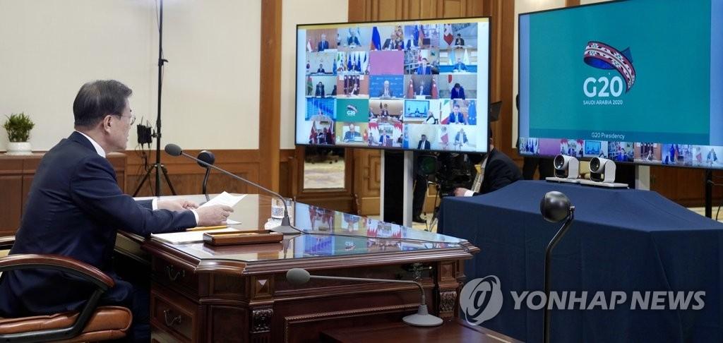 2020年4月14日韩联社要闻简报-1