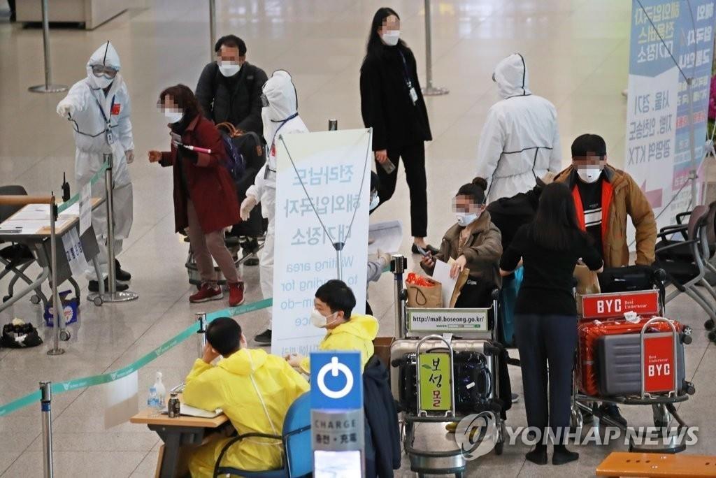 简讯:韩国新增27例新冠确诊病例 累计10564例