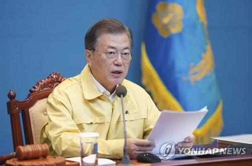 2020年4月14日韩联社要闻简报-2
