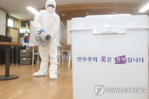 韩国议员选举居家隔离选民可限时外出投票