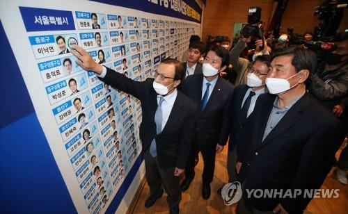 韩国国会议员选举执政党议席过半