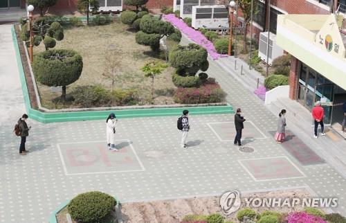 韩政府强调继续保持社交距离严防社区传播