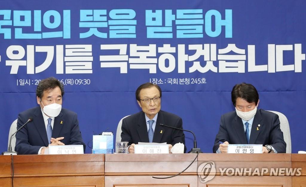 """韩国时隔30年产生""""超级执政党"""""""