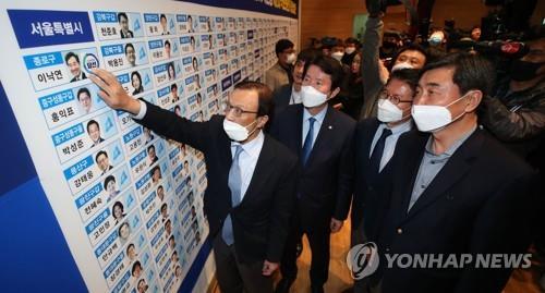 韩国执政党赢得180个议席创历届之最