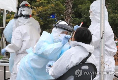 详讯:韩国新增22例新冠确诊病例 累计10635例