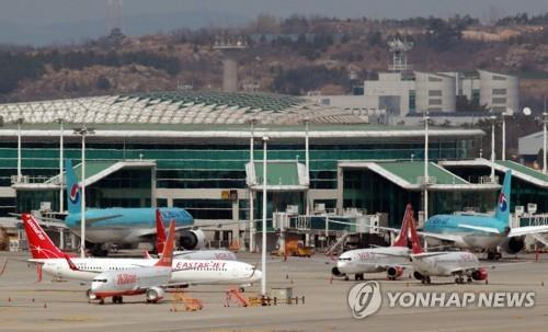 韩国易斯达航空国内航线再停飞一月